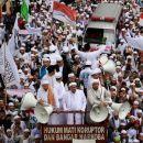 Tak Hanya Eks HTI dan PKI, DPR Juga Akan Bahas Larangan Ikut Pemilu-Pilkada Eks FPI