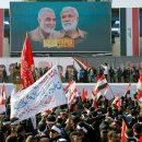 Peringati Pembunuhan Jenderal Soleimani dan Abu Mahdi di Bandara Baghdad, Ribuan Orang Tuntut Tentara AS Diusir dari Irak