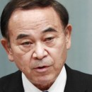 Di Jepang, Ada 'Menteri Kesepian'