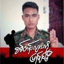Seorang Tentara Myanmar Nekad Membelot dan Mendukung Demonstran Anti Kudeta