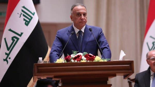 Perdana Menteri Irak, Mustafa Al-Kadhimi