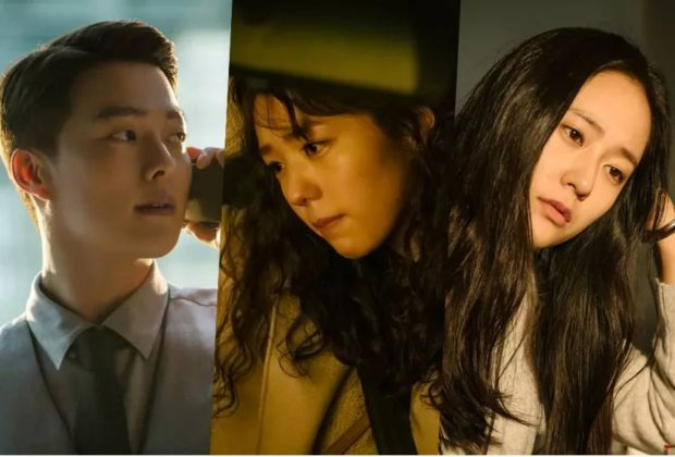 Krystal Jung dan Jang Ki Young Akan Bintangi Film 'Sweet and Sour' di Netflix