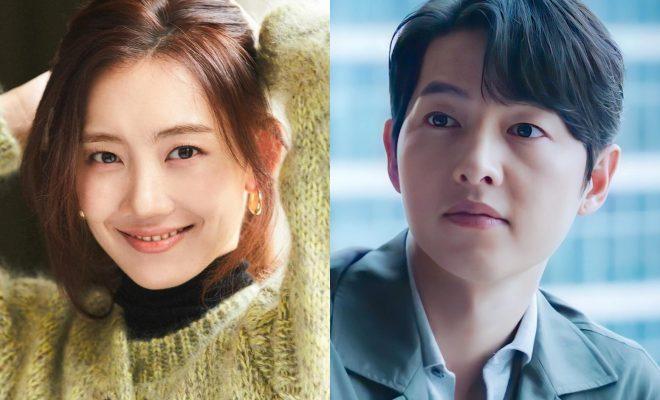 Usai Main di 'Hospital Playlist', Shin Hyun Bin Jadi Lawan Main Song Joong Ki