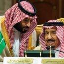 Laporan 9/11 AS Bakal Ungkap Peran Kerajaan Saudi