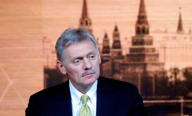 Kremlin Sebut AS 'Surga para Pengemplang Pajak'
