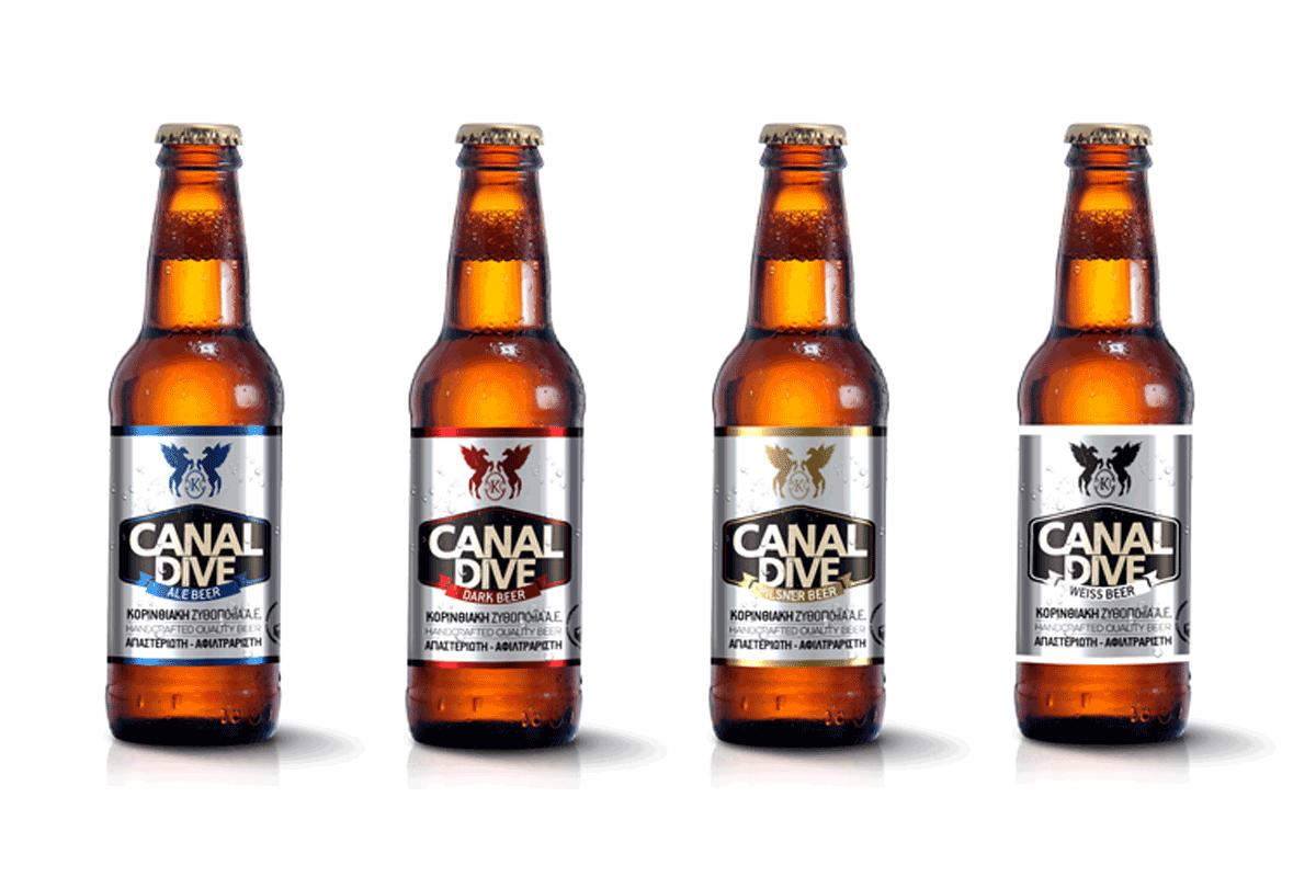 Canal-Dive-Corinthian-Beer-1200X800