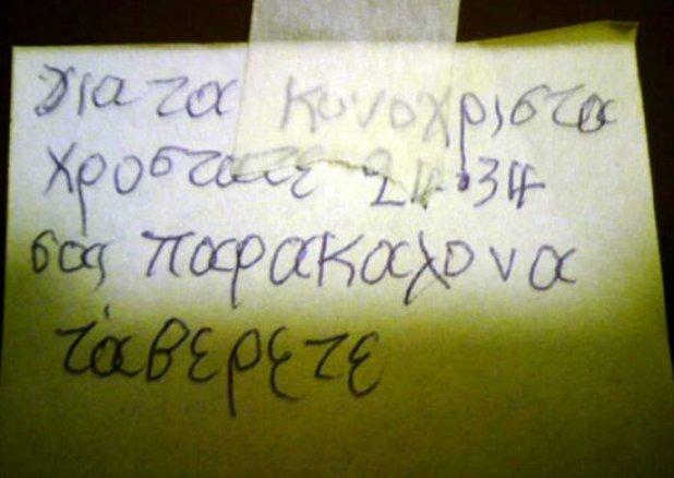 orthografika3