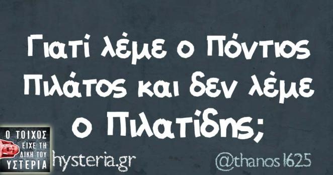 thanos16253-1