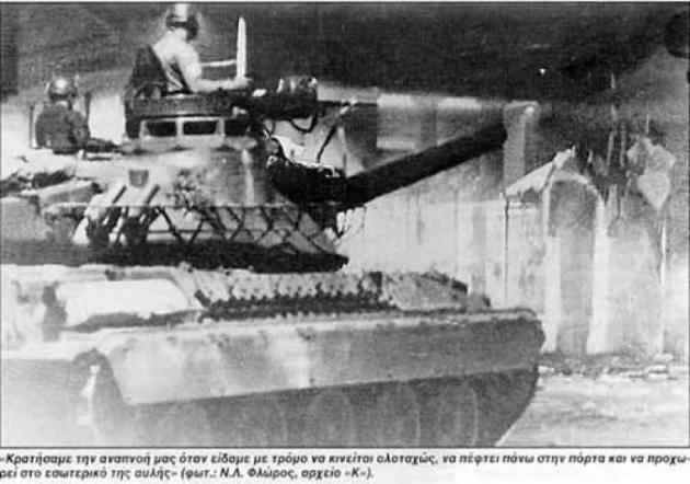 tobradytank-3-630x442