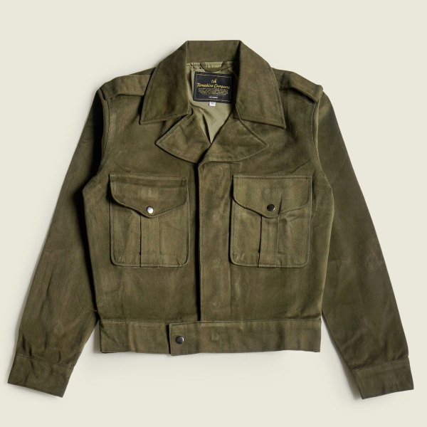 Harold Battle Dress Jacket Ike Jacket US Army