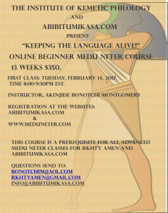 Intro Medu Netcher Course Part 1 [Online]