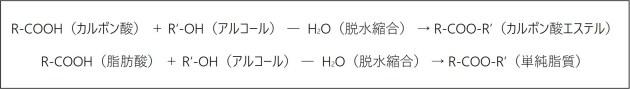 structural_formula4