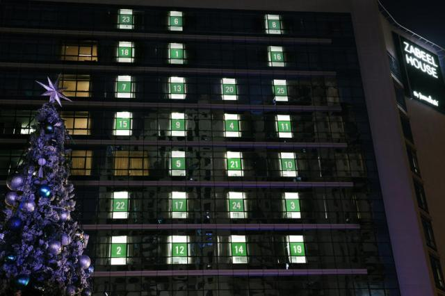 This Dubai hotel has turned into a giant festive calendar