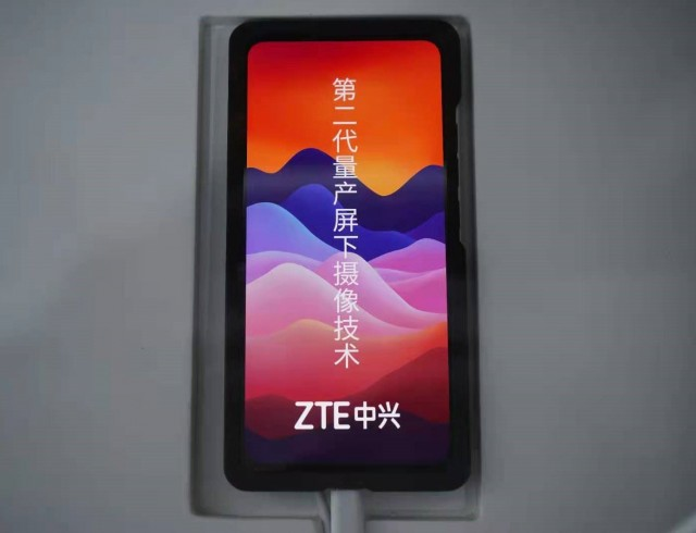 ZTE prototype device with second generation UD camera
