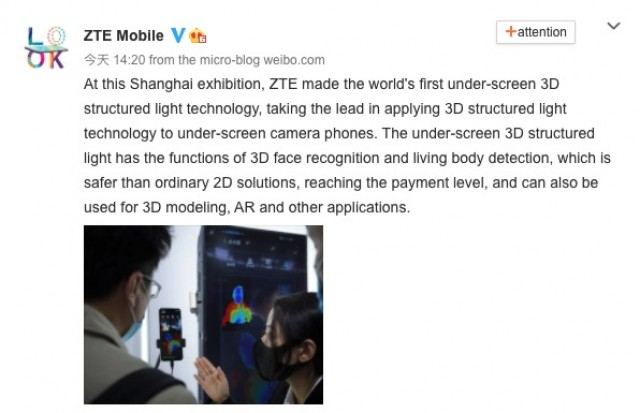 Details on the new 3D structured lighting module from ZTE