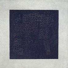 Kazimir Malevich, Black Square, 1915, 79.5 x 79.5 cm, oil on canvas, Tretyakov Gallery, Moscow.