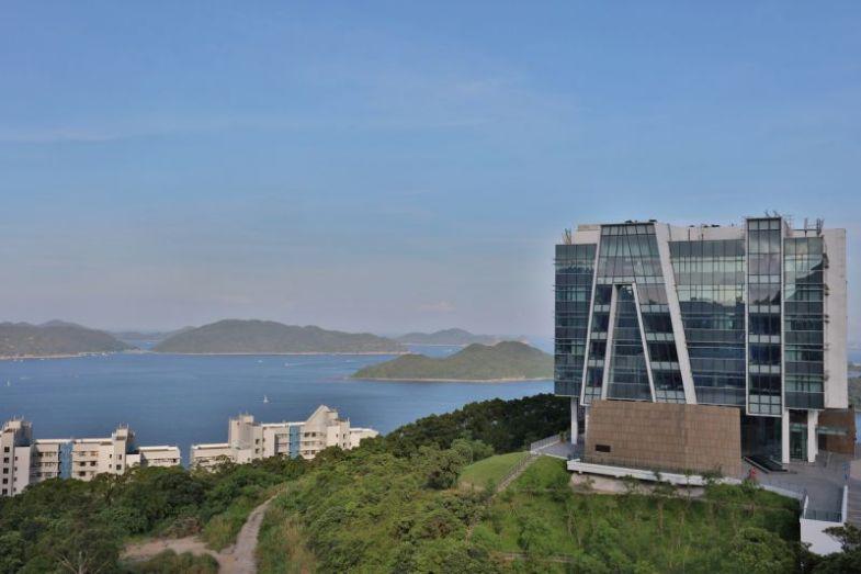 Universidad de Ciencia y Tecnología de Hong Kong
