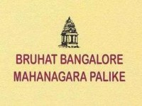 Bruhat Bengaluru Mahanagara Palike (BBMP), Likely To Seek Permission From State Government To Collect Entertainment Tax