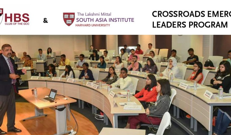 Fully Funded Crossroads Emerging Leaders Program 2018 in Dubai