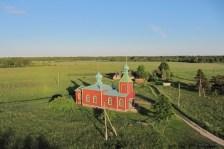 Metsküla Issanda Templisseviimise kirik