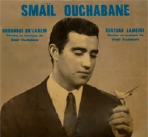 smail-ouchabane