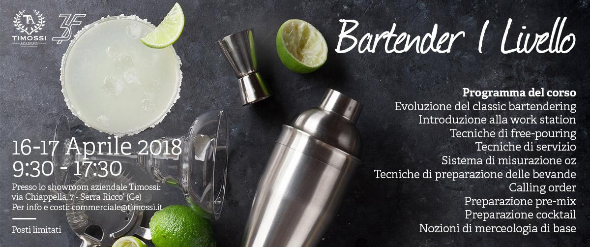 16/17 Apr 2018 – Corso Bartender I livello