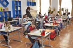 scoala-varlaam