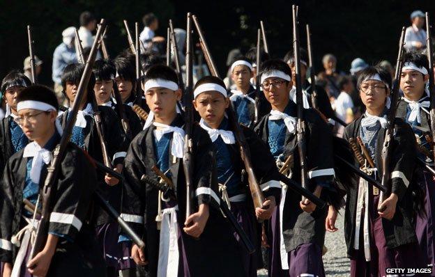 Japan - Education and History