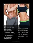 Wisdom Quote - Inspiration and Motivation - 41