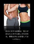 Wisdom Quote - Inspiration and Motivation - 45