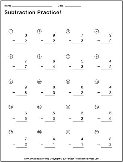 Printable Subtraction Math Worksheets