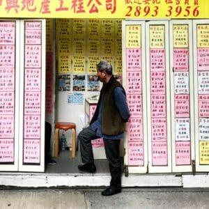 hong-kong-real-estate