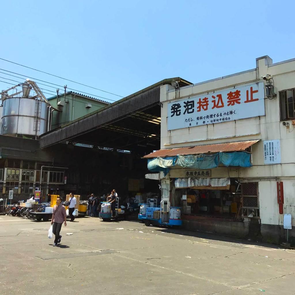 Japan Tokyo Tsukiji Fish Market 05