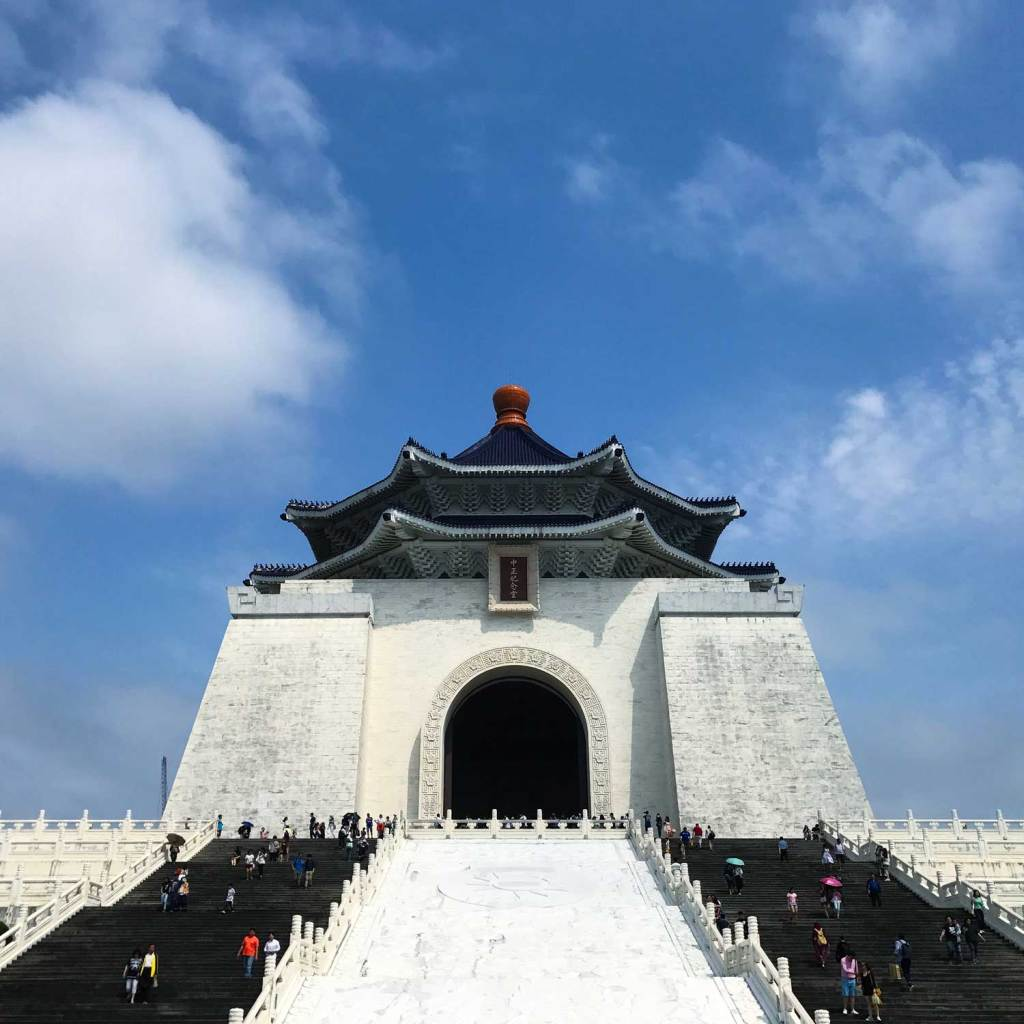Taiwan Taipei Chiang Kai Shek Memorial Hall 03
