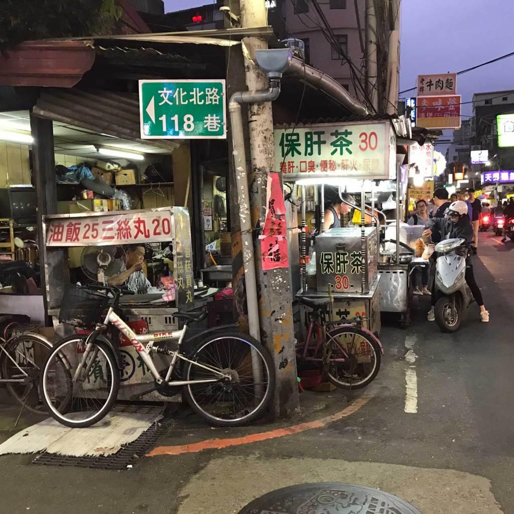 Taiwan Taipei Street View 02