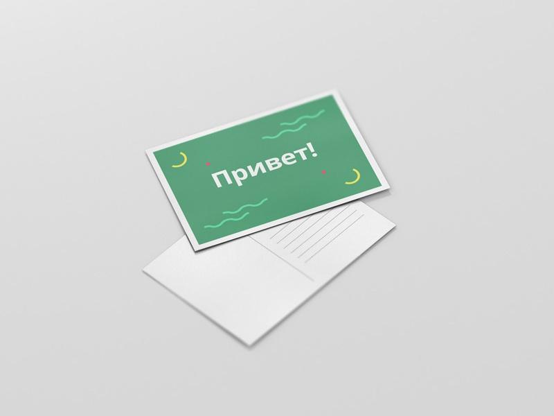 postcard mockup in progress viscon design on dribbble