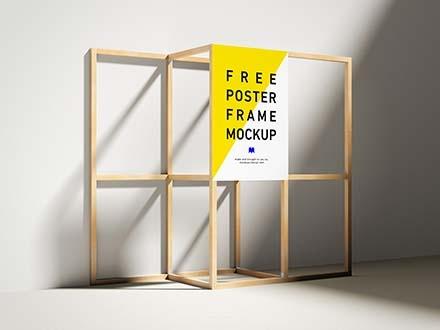 free wooden frame poster mockup psd