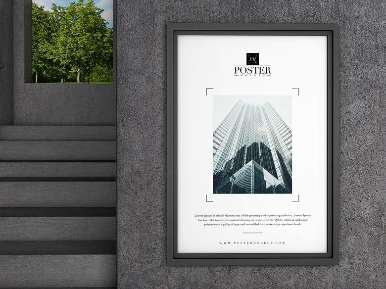 industrial psd poster mockup free freebie billboard mockup mockup