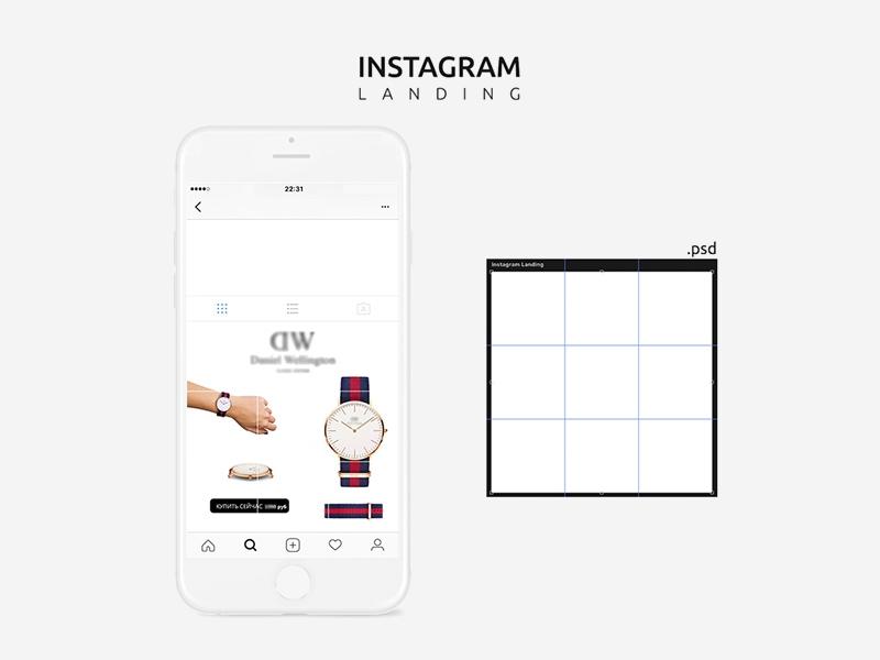 instagram mobile mockup template free psd template psd repo