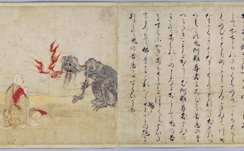 Scene from the Scroll of the Hungry Ghosts (Late-12th Century). Kyoto Museum.