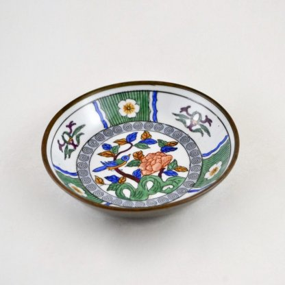 Bird & Flower Vintage Soap Dish