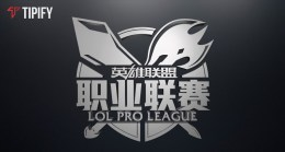 Legends Pro League (LPL) Betting: Week 1 Matches With Odds