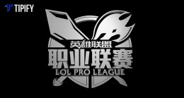 A Look At China's LPL Scene With Team We, FPX & RNG