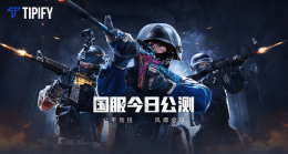 China, Perfect World Combat CS:GO Addiction Among Minors