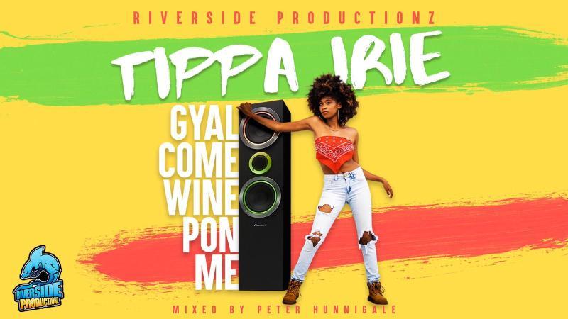 Gyal Come Wine Pon Me