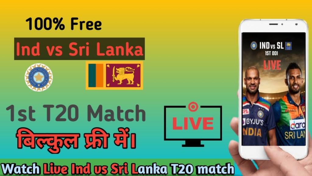 India vs Sri Lanka 1st T20 Live