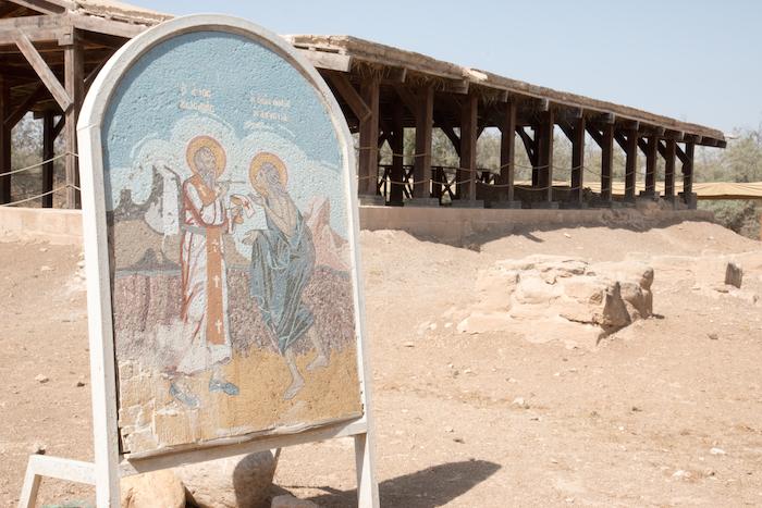 The Baptism site of Jesus Christ