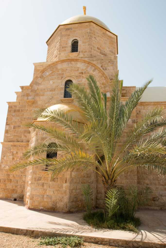 St George Church at River Jordan at the The Baptism site of Jesus Christ
