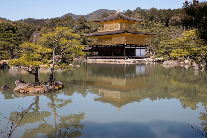 Kinkaku-ji Golden Pavilion Kyoto Japan