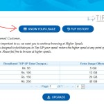 How to check BSNL Bharath Fiber FTTH Broadband usage in just two clicks